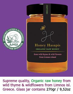 HoneyLimnos: Organic raw wild thyme and wildflowers Honey Hasapis DIO certified