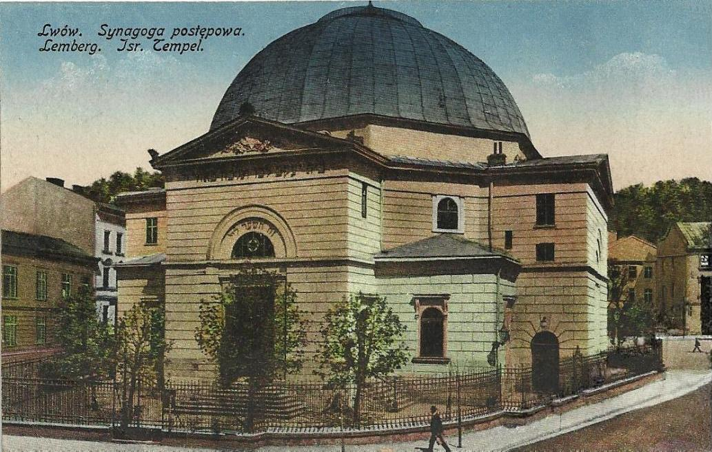 La synagogue Temple