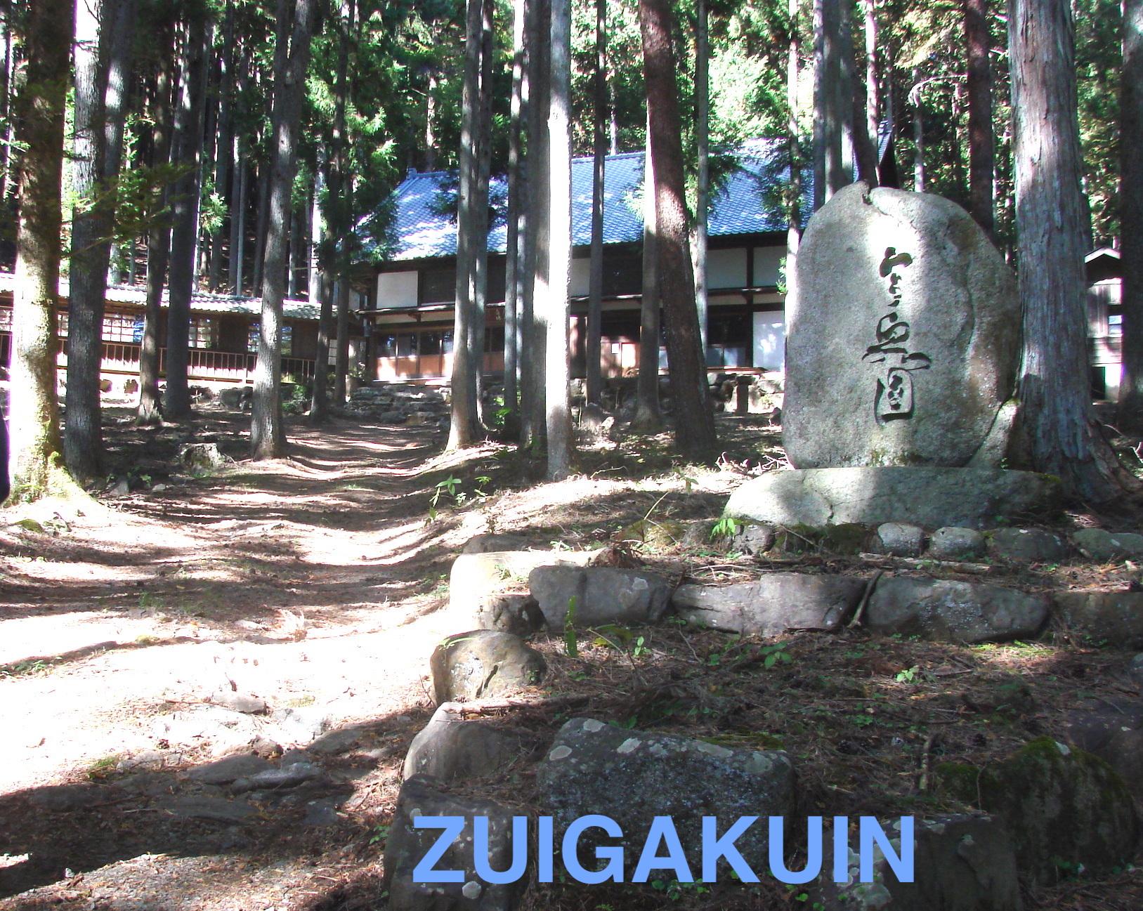 Zuigakuin - copiejpg
